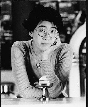Yoshimoto, Banana (1964-)